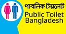 Public Toilet BD